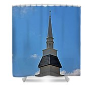 Peace - God - Mankind - Nature Shower Curtain