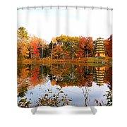 Peak Autumn Reflection 7 Shower Curtain