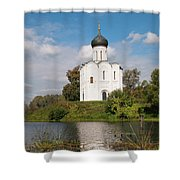 Perfect Temple Shower Curtain