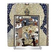 Persian Nobleman Shower Curtain