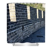 Perspective At The Great Wall Shower Curtain