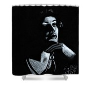 Persuasion Shower Curtain