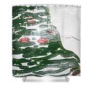 Perusal  - Tile Shower Curtain