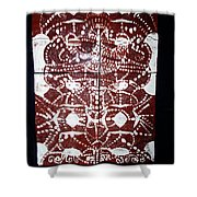 Peruser Shower Curtain