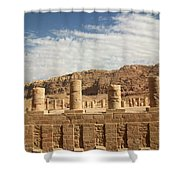 Petra Sky Shower Curtain