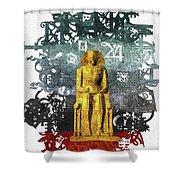Pharaoh Of Egypt Shower Curtain