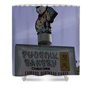 Phoenix Bakery Sign Chinatown Shower Curtain
