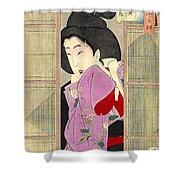 pic01527 Yoshitoshi Shower Curtain