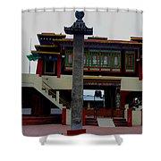 Pillars Of A Monastery Shower Curtain