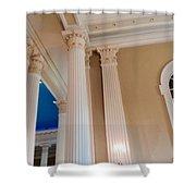 Pillars Of Strentgh Shower Curtain