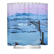 Pink And Blue Sunset Shower Curtain