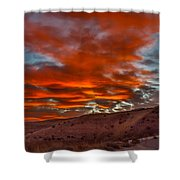 Pink Cotton Candy Sunrise Shower Curtain