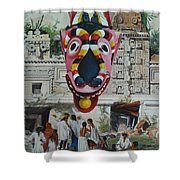 Plate Xv Shower Curtain
