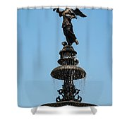 Plaza Mayor Fountain Shower Curtain