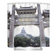 Po Lin Monestary Shower Curtain