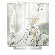Poet China Shower Curtain