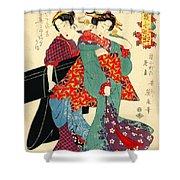 Poet Komachi 1818 Shower Curtain