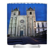 Porto Cathedral By Night In Portugal Shower Curtain