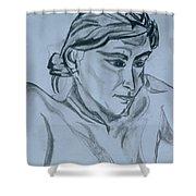 Portrait - Bienvenue A La Planete Rock Shower Curtain