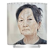 Portrait Of A Chinese Woman With A Mole On Her Chin Shower Curtain