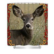 Portrait Of Bambi Shower Curtain