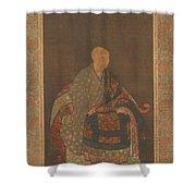 Portrait Of Portrait Of Shun'oku Myoha Shun Oku Myoha  Shower Curtain