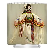 Pow Wow Traditional Dancer 3 Shower Curtain