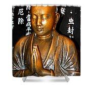 Prayers For Japan Shower Curtain