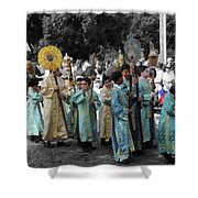 Precession Shower Curtain