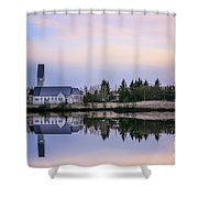 Prelude To Silence Shower Curtain