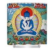 Primordial Buddha Kuntuzangpo Shower Curtain