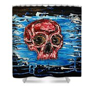 Primordial Portraits 2 Shower Curtain