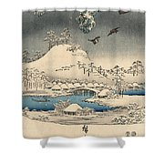 Print From The Tale Of Genji Shower Curtain