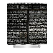 Priting Plate Shower Curtain