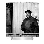 Proud Handsome Man And House Door Shower Curtain
