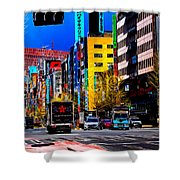 Psychedelic Tokyo Shower Curtain