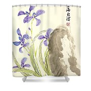 Purple Beauty Shower Curtain