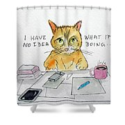 Puzzled Cat Shower Curtain