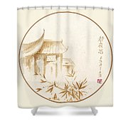 Quiet Night Thoughts Shower Curtain