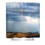 Quiet Rainbow Shower Curtain