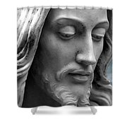 Quiet Time Shower Curtain by Munir Alawi