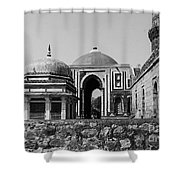 Qutab Minar Pt 2 Shower Curtain