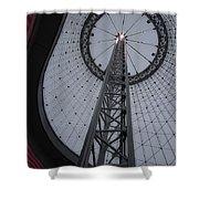 R F P Pavilion Support Ring - Spokane Washington Shower Curtain by Daniel Hagerman