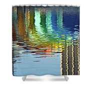 Rainbow Bandshell Reflection Shower Curtain