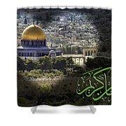 Ramadan Kareem Shower Curtain
