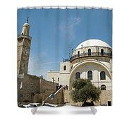 Ramban Synagogue  Shower Curtain