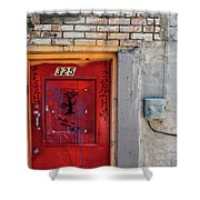 Red Door 325  Shower Curtain