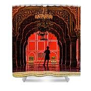 Red Gaurd Shower Curtain
