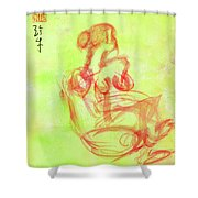 Red On Green Figure Shower Curtain