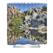 Reflections Of Beauty Shower Curtain